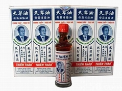 越南長山牌天草油