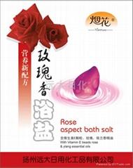 玫瑰香浴盐