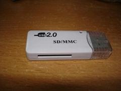 SD透明帽读卡器