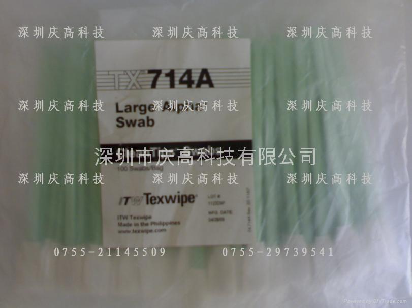 TEXWIPE凈化棉簽TX714A棉棒