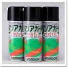 山一化学PARTII绿色防锈剂PART II 中国山一化学