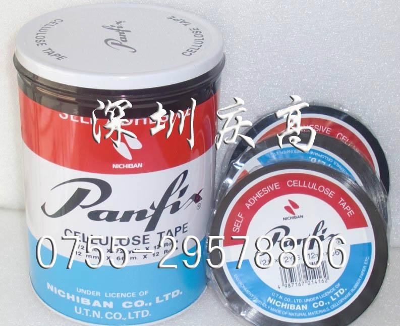 日本panfix(不费时)菲林遮光红胶带