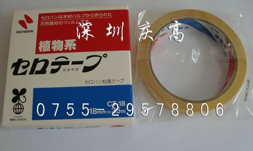 nichiban(米其邦)胶带CT-18 百格测试胶带