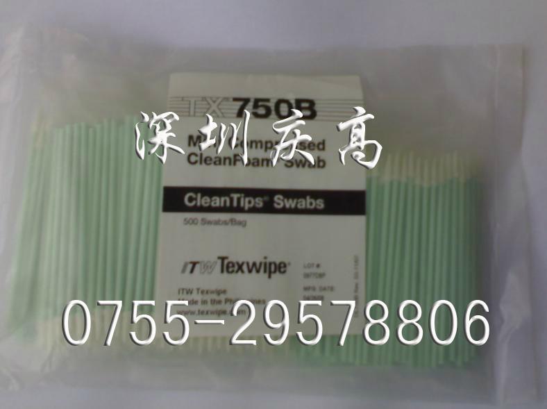 TEXWIPE凈化棉簽TX750B棉棒