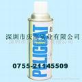 中京化成氟素脱模剂PELICOAT RF