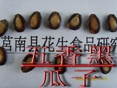 五香黑瓜子技术