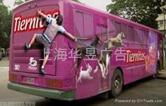上海公交廣告