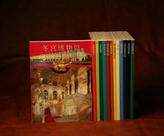 smyth sewn binding book
