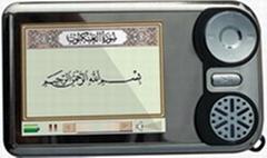 Quran MP4