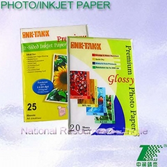 Photo Paper Inkjet Paper
