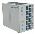 R410A Air Source Heat Pump Heating Only Unit AW20