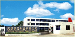 Xinzheng Tianyuan Hair Products Co.,  Ltd