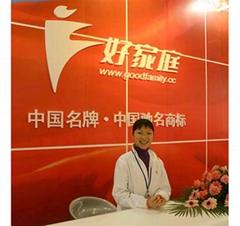 深圳市好家庭体育用品连锁经营有限公司