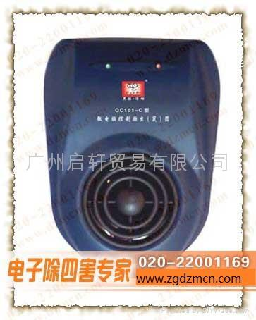 Microprocessor-Driven Electronic Pest Repeller QC101-C 1