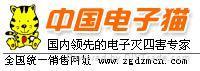 Guangzhou qi xuan  trade Ltd.