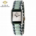 Jade Watch (P6121GSM-P) (Hot Product - 2*)