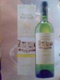 葛列多堡白葡萄酒