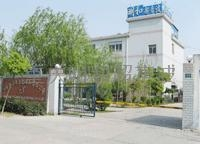 Chongqing ChengQian precision machinery co., LTD
