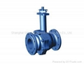 Low-temperature ball valve