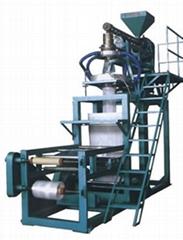 PP film blowing machine