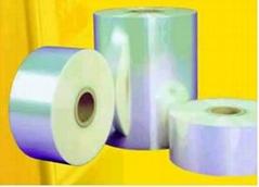 bopp film for capacitor