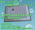 9910数字化仪 3