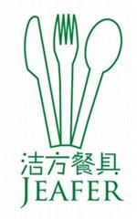 Xiamen jiefang tableware products co., LTD