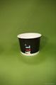 PE coating Paper Soup Bowl 2
