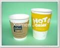Cup sleeves 2