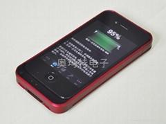 iPhone 4 External Battery