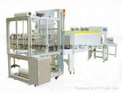自动整列套膜封切热收缩包装机