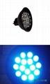 MR16 Cup Light