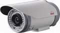 HM-Z50HQ Adjustable Vari-Focal and Waterproofing (IP-68) IR Camera