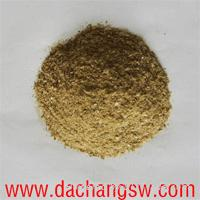 dry fish powder