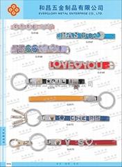 时尚小吊饰.合金钥匙扣 #G-0166-G-0173