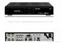 HD digital satellite receiver Az Class933 for Nagra 3 with WIFI (Hot Product - 1*)