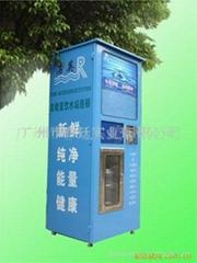 投币刷卡自动售水机/加水站/直饮水机