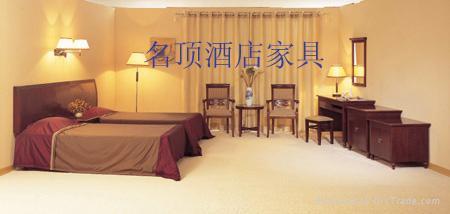 酒店家具 1