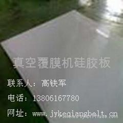 硅胶板(真空覆膜机)