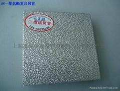 铝箔聚氨酯复合风管