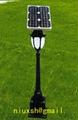 太陽能燈 1