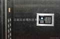 指紋電梯控制系統