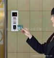 電梯IC卡管理系統