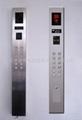 智能電梯系統