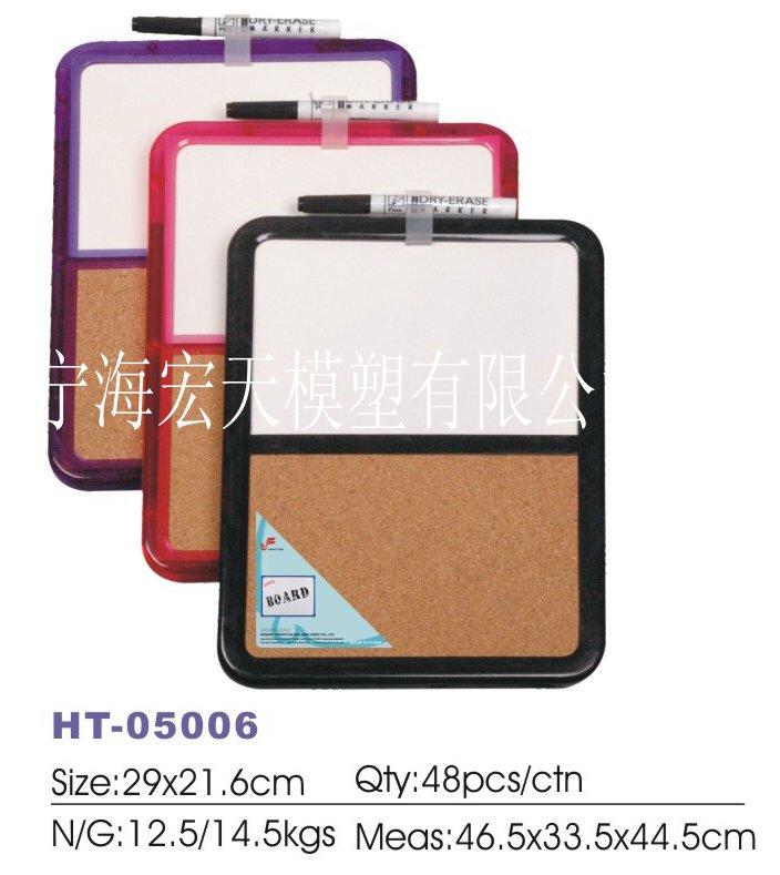 whiteboard,blackboard,softboard (China Manufacturer