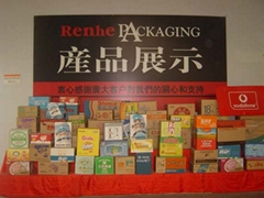 Paper box, cardboard