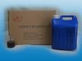 陽離子腈綸熒光增白劑CH 1