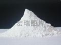 Haichen Talc powder 2