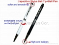 Capacitive Stylus Ball Tip +Ball Pen