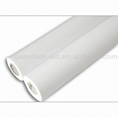 Sell Adhesive Photo Paper
